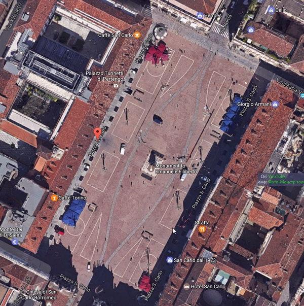 Площадь Сан Карло Турин италия