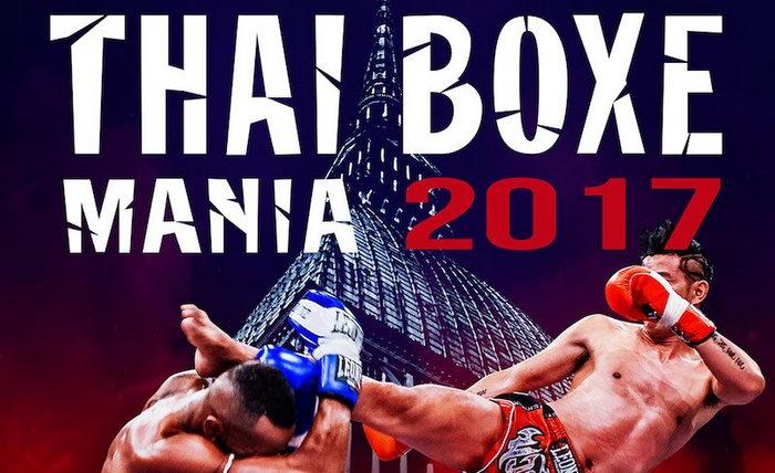 Смешанные единоборства тайский бокс в Италии Турин 2017 Thai Boxe Mania