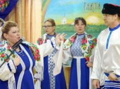 Русские старообрядцы в Италии