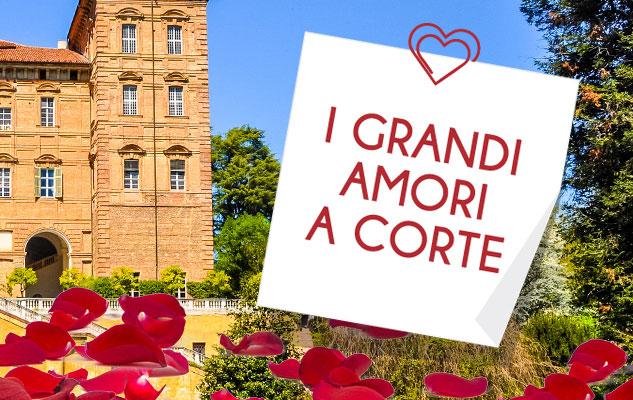 День святого Валентина в замке Aglie