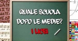Италия Куда пойти учится после 9 класса в Турине