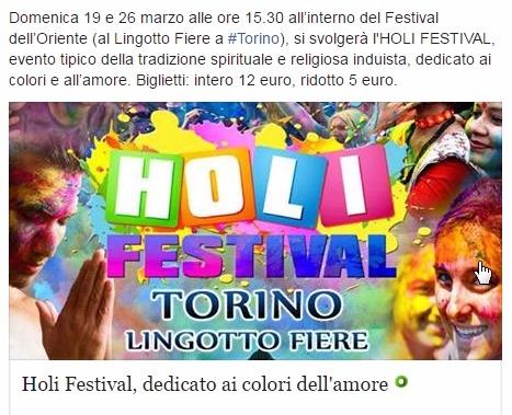 Фестиваль красок в Италии Турин Турин в марте 2017 года.