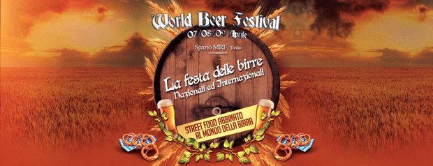 Фестиваль пива в Италии Турине