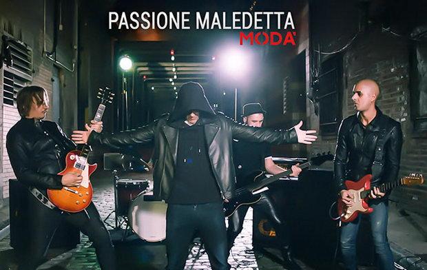 Музыкальная группа под названием Moda