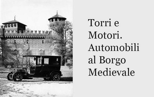 Старинные авто и башни Турина в средневековой деревне бесплатно