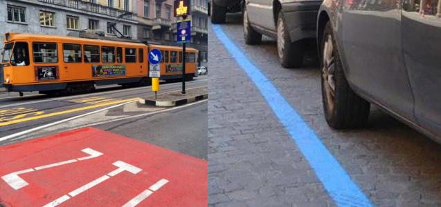 Парковки в Турине и запретные зоны для въезда Турин
