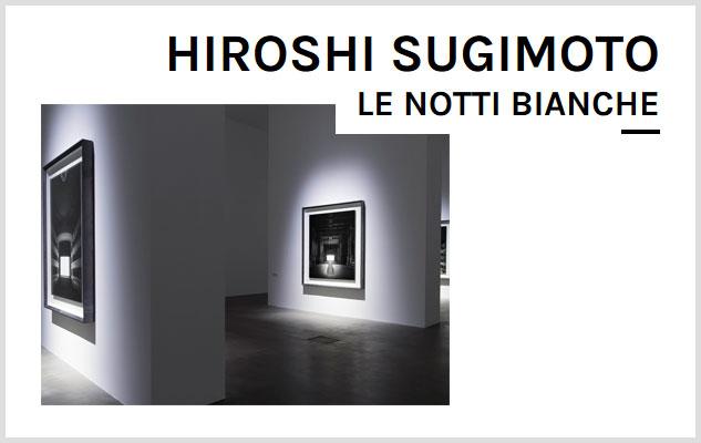 Японская выставка в Турине Интересные мероприятия и события Турина
