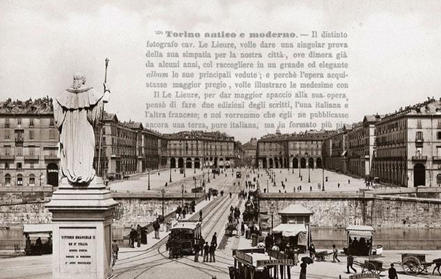Турин 150 лет назад Интересные мероприятия и события Турина