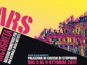Престижная выставка ARS в королевском дворце Ступиниджи