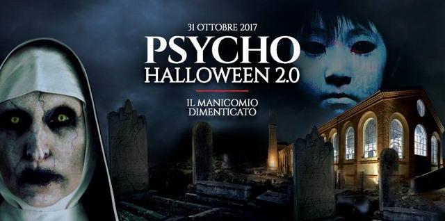 Хэллоуин в Турине в псих больнице Италия