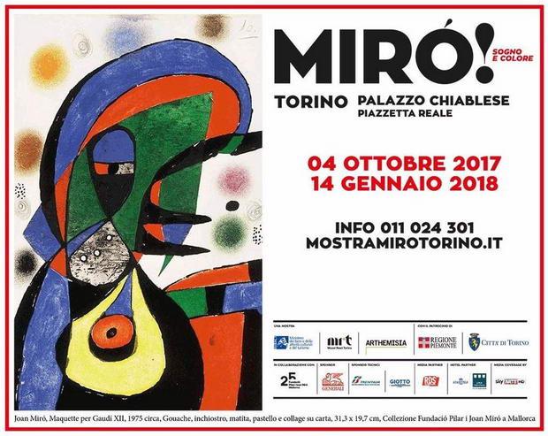Выставка каталонца Хуана Миро в Турине