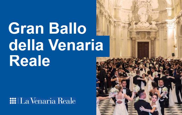 Исторический бал в королевском дворце Турина