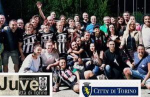 Турин женская команда Ювентус