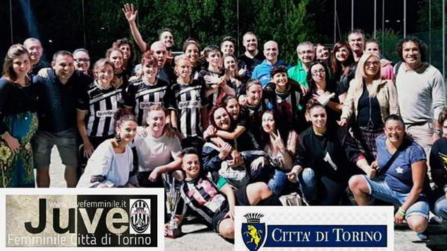 Женский футбол в Италии команда Ювентус