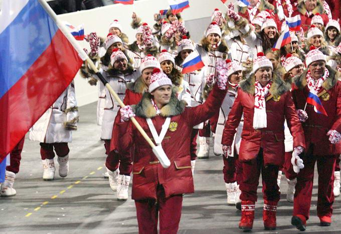 Русская олимпийская команда Турин 2006 Италия