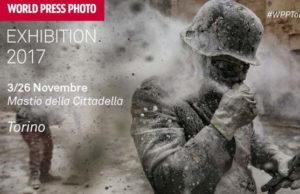 События Турина в ноябре 2017