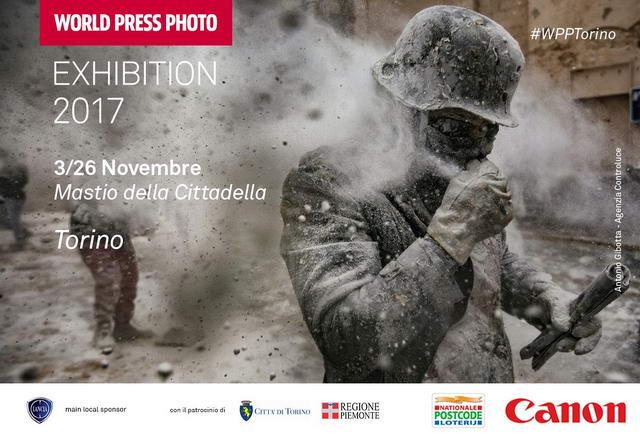 Выставка World Press Photo Torino Турин иТалия Выставки Турина осенью 2017 года