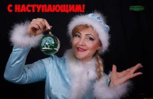 Новости и события Турин поздравляет вас с Новым годом