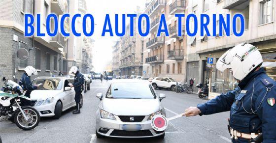 В Турине часто вводят запрет на движения авто в связи с загрязнением воздуха