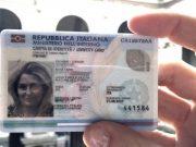 Электронное удостоверение личности Италия Турин