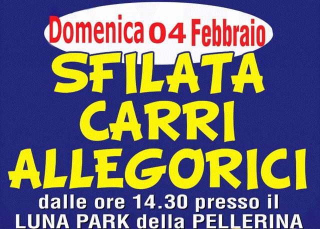 Карнавал в Турине 2018 Италия