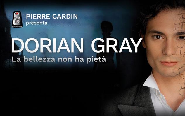 Концерты в Турине