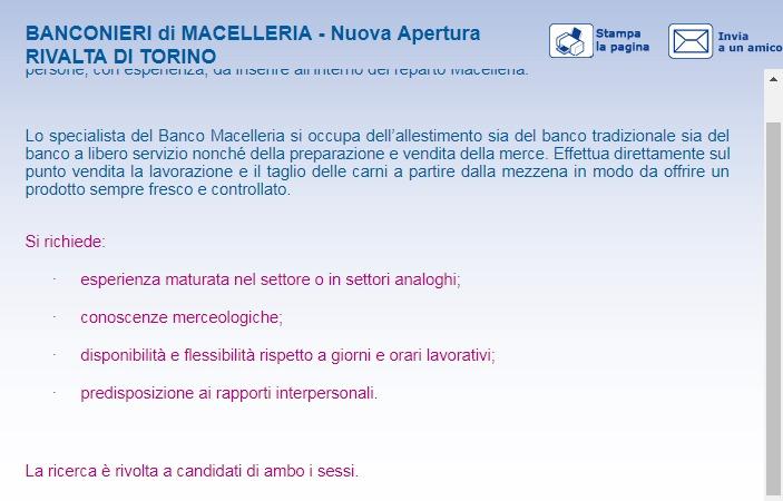 В Турине требуется мясник на работу в супермаркет