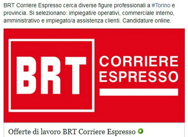 Работа в Италии Турин служба доставки BRT