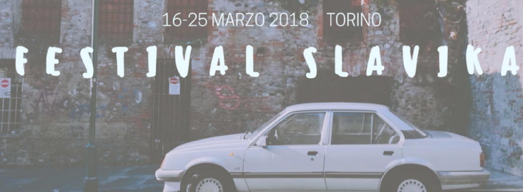 События Турина март 2018 года
