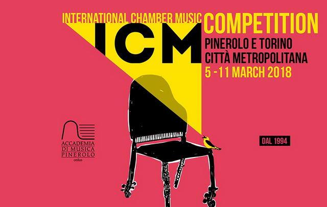 Международный конкурс камерной музыки в Турине События Турина март 2018 года