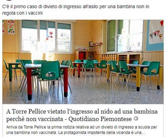 Прививки для детей в Италии