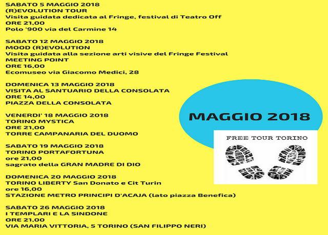 Туристические экскурсию по Турине в мае 2018