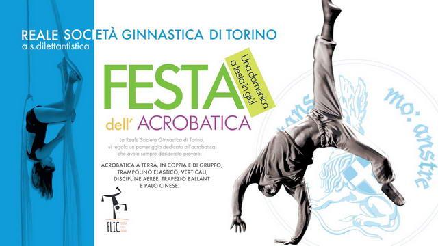 Праздник акробатики в Турине