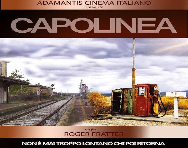 Кастинг для фильма в Турине главные и второстепенные роли Италия фильм
