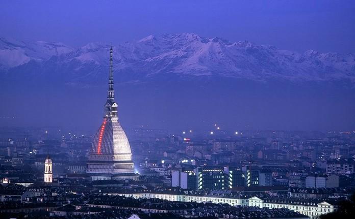 Самый лучший город в Турине Италия