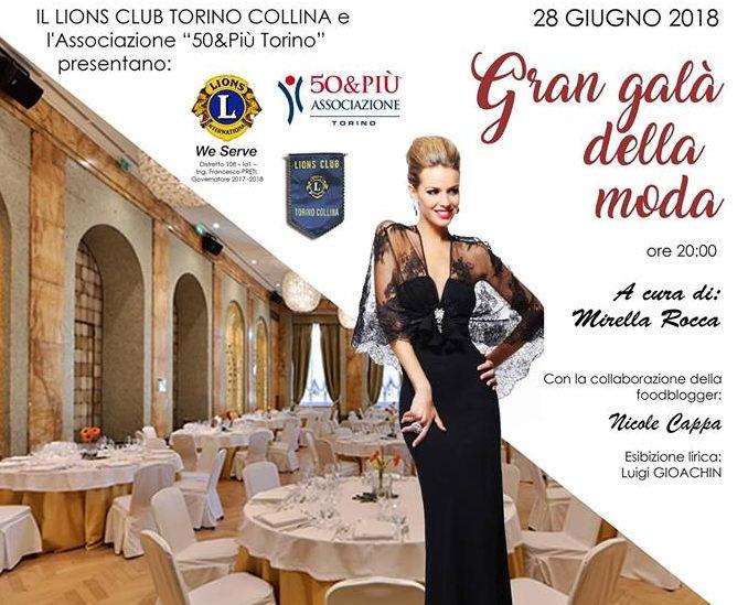 Гран Гала моды в Турине в супер Vip отеле