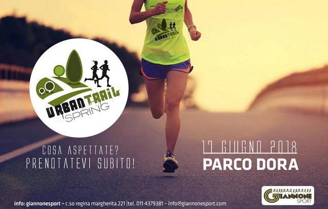 Спорт бег в Турине