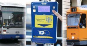 Билеты на автобус в Турине ошибка транспортной компании