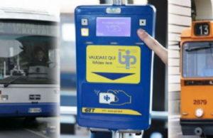 Ошибка транспортной компании Турина В Турине 4500 человек получили по 8000 бесплатных поездок на автобус метро и трамвай в результате ошибки