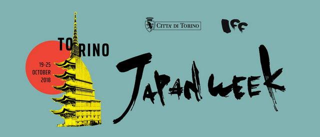 Неделя Японии в Турине