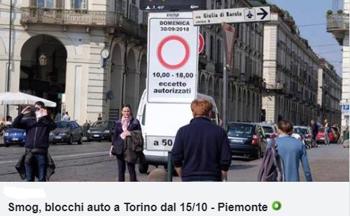 Антисмог в Турине 15 октября. Новые блоки движения дизельных автомобилей.
