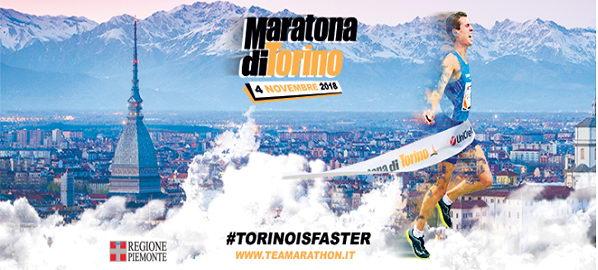 Международный марафон в Турине 4 ноября