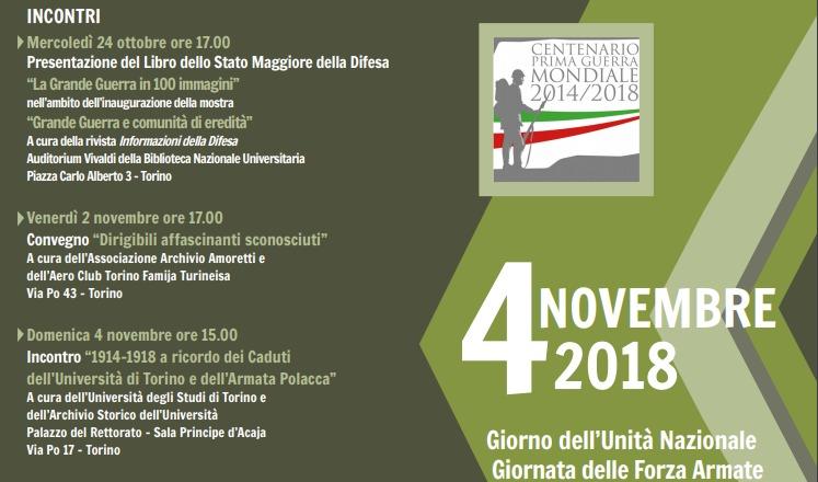 Турин день национального единства и дня вооруженных сил