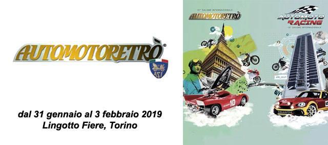 Выставка авто мото в Турине 2019
