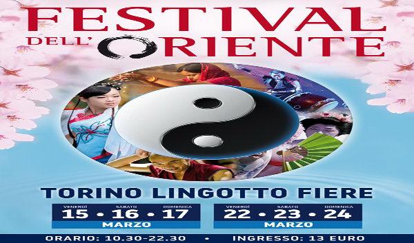 в Турине проводится фестиваль Востока Torino il Festival dell'Oriente 2019