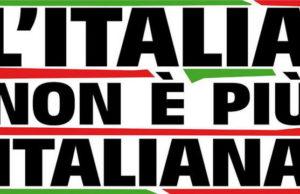 Италия больше не итальянская