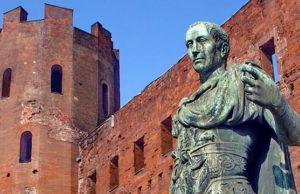 Дата основания Турина Италия