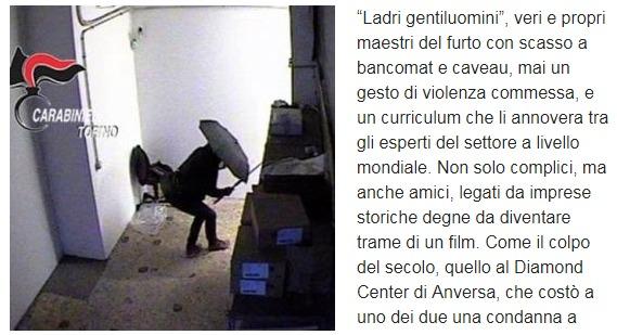 Турин Италия грабители банкоматов