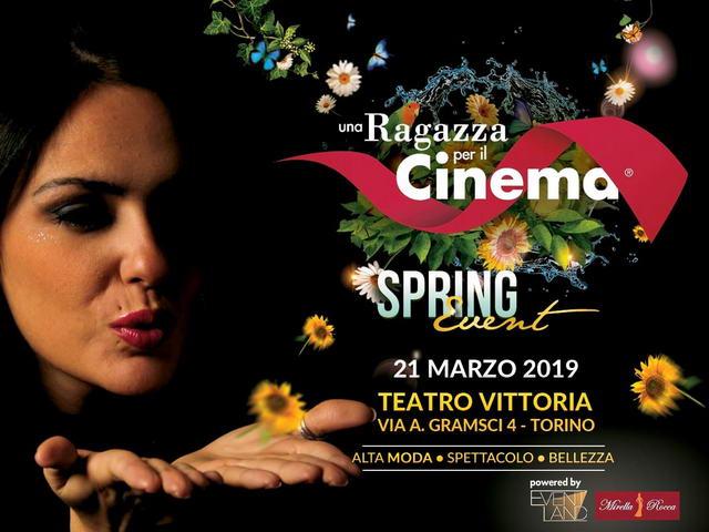 Конкурс девушка для итальянского кинематографа 2019