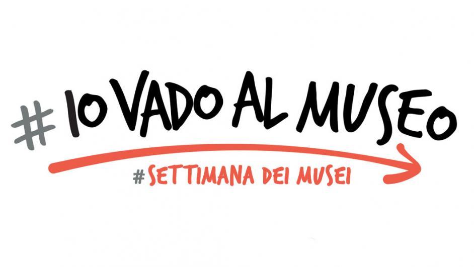 Неделя бесплатных музеев в Турине